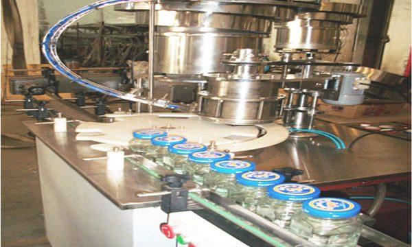 خط تعبئة العسل 50-500ml ، آلة تعبئة العسل ، آلة تغليف جرة العسل