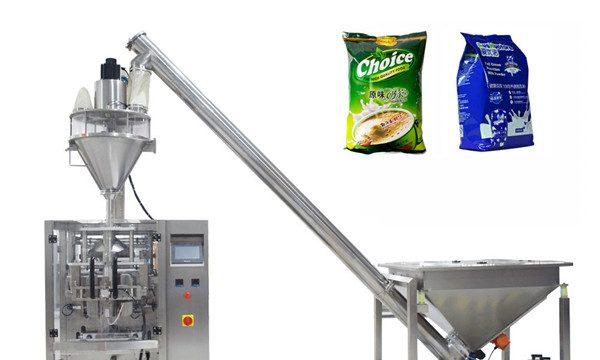 التلقائي ملء مسحوق جاف الكيميائية آلة لزجاجة صغيرة وزجاجة الحيوانات الأليفة