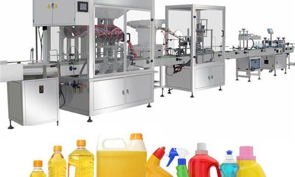 آلة تعبئة مبيض الجاذبية ، خط إنتاج مبيض التبييض