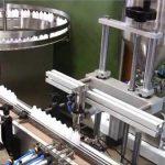 الكيميائية زجاجة التلقائي ملء آلة السد
