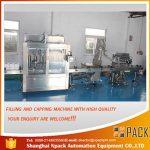 آلة تعبئة الزيت الأوتوماتيكية الكاملة ذات الكفاءة العالية 5 لتر