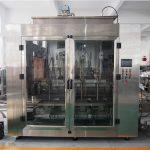 آلة تعبئة زيت الطعام الأوتوماتيكية وآلة تعبئة زيت الزيتون