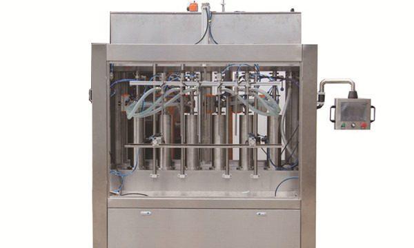 غسالة الصحون السائل ملء آلة
