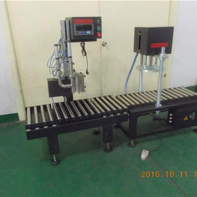 طبل ملء آلة لزيوت التشحيم النفط / 200L طبل