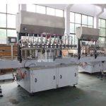 شركات إنتاج آلة عالية الجودة شامبو ملء آلة
