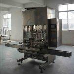 آلة تعبئة زجاجات الزيت الأساسية